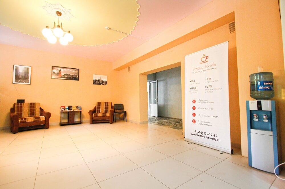 Реабилитационный центр после инсульта